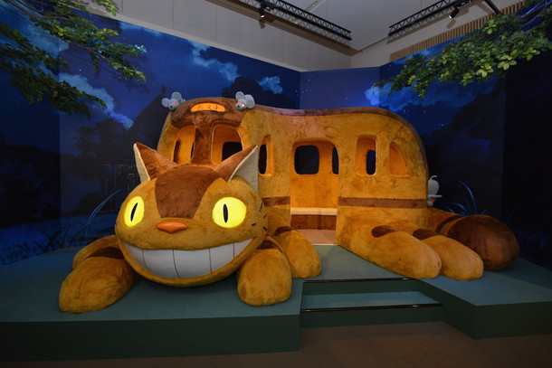 Catbus Tonari no Totoro