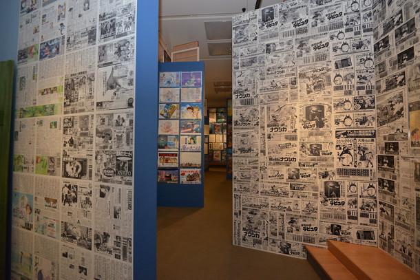 Ghibli D Exhibition : Studio ghibli grand exhibition gets underway in nagoya
