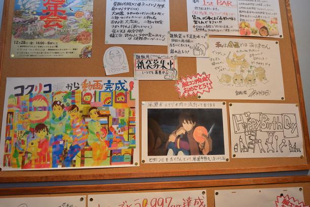 Exclusive Studio Ghibli illustrations