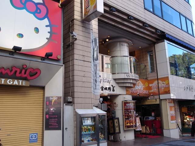 Sanrio Store Ikebukuro