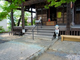 Jourinji Temple Ano Hi Mita Hana no Namae wo Bokutachi wa Mada Shiranai
