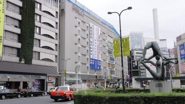 Ikebukuro Station Statue