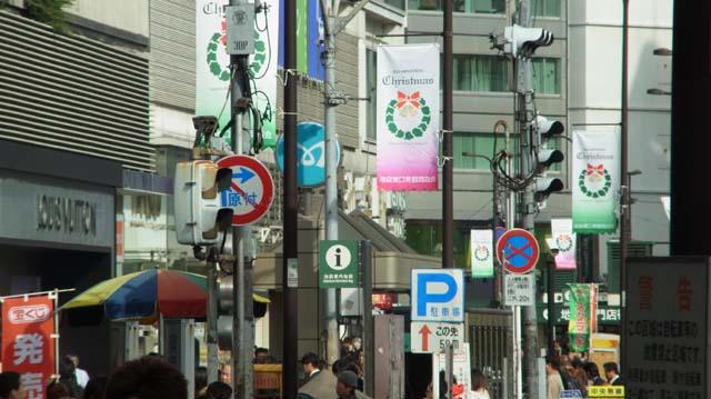 Ikebukuro Station area