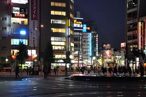 West Exit Park Ikebukuro