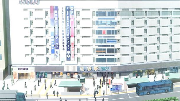 Tokyo ESP Ikebukuro Station