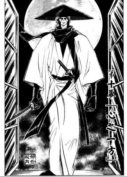 Rurouni Kenshin Jinei window