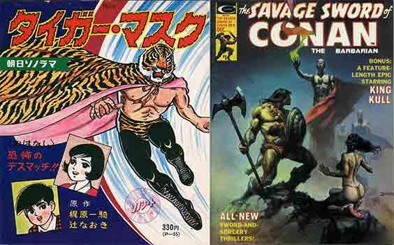 Berserk Tiger Mask & Savage Sword of Conan