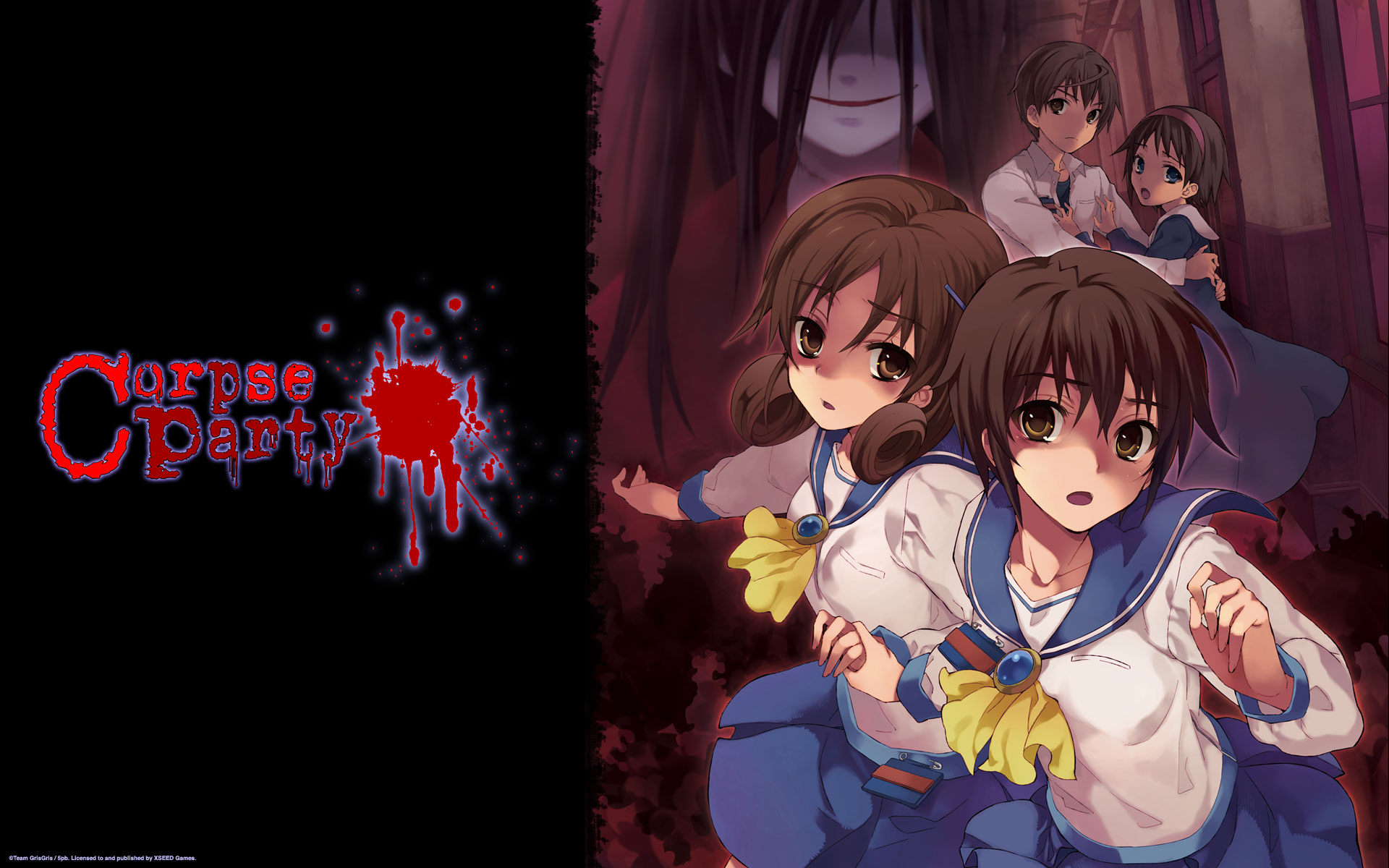 Danganronpa: The Animation Corpse Party