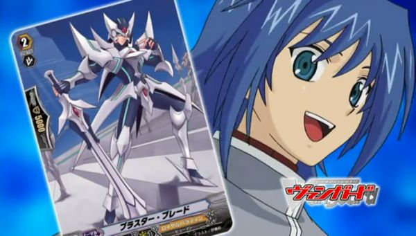 Cardfight!! Vanguard Aichi with blaster blade