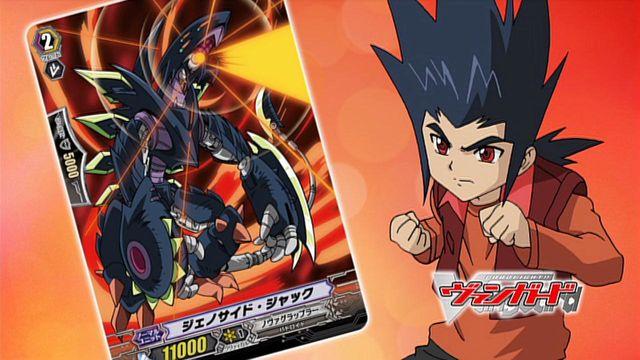 Cardfight!! Vanguard Kamui with jack