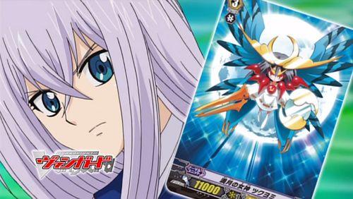 Cardfight!! Vanguard Misaki with Tsukoyomi
