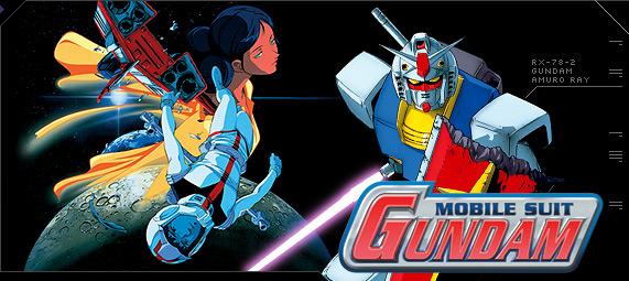 Berserk Mobile Suit Gundam