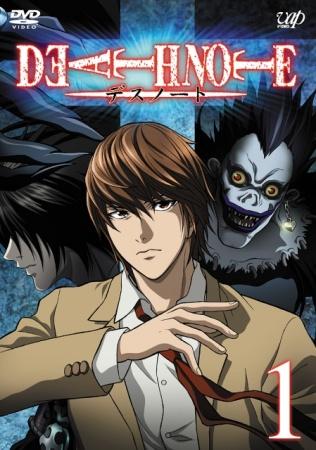 Bakuman Death Note