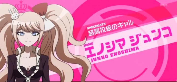 Danganronpa: The Animation Junko Enoshima