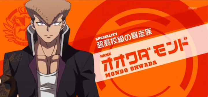 Danganronpa: The Animation Mondo Owada