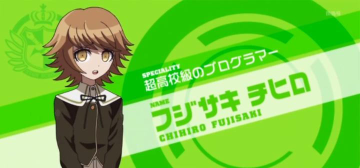Danganronpa: The Animation Chihiro Fujisaki