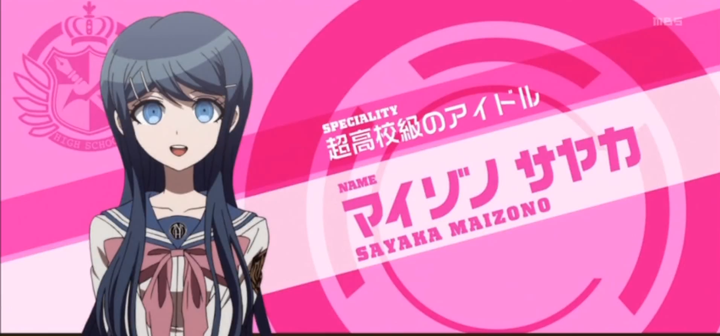 Danganronpa: The Animation Sayaka Maizono