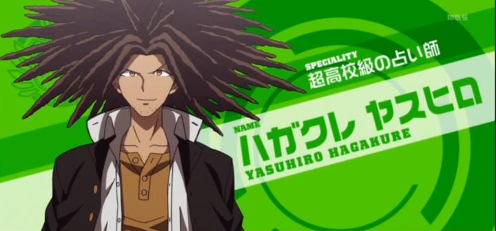 Danganronpa: The Animation Yasuhiro Hagakure