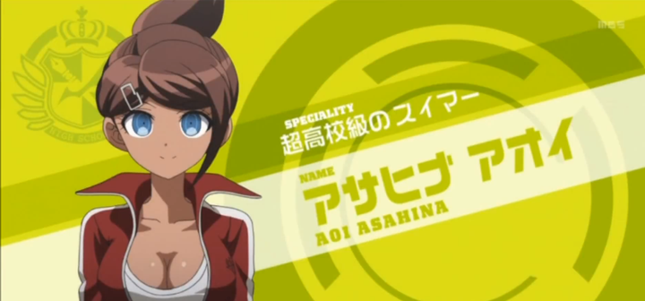 Danganronpa: The Animation Aoi Asahina
