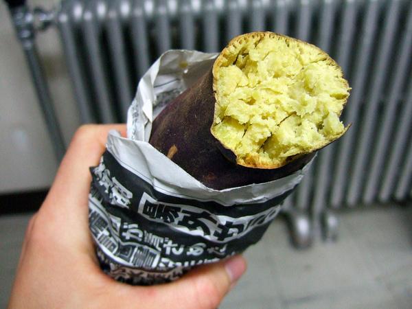 Autumn Japanese Foods Ishiyaki Imo