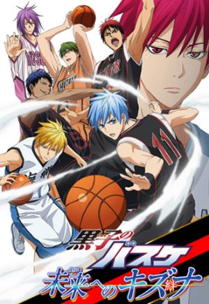 Prince of Tennis, Kuroko no Basket