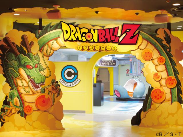 J-World Tokyo Dragon Ball