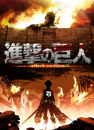 Claymore Attack on Titan
