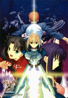 Claymore Fate/stay night