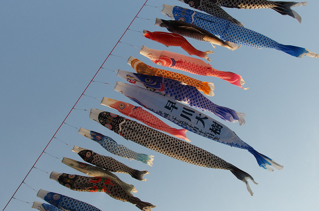 Kodomo no Hi - Carp Streamers