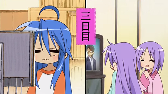 Lucky Star - TV