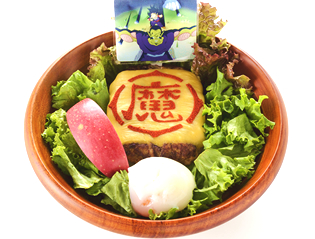 J-World Tokyo J-World Kitchen Dragon Ball Loco Moco Plate