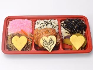 J-World Tokyo J-World Kitchen One Piece Trafalgar Law Heart Bento