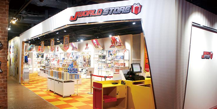 J-World Tokyo J-World Store