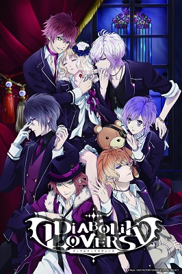 Brothers Conflict, Diabolik Lovers