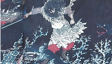 Kamigami no Asobi: Susanoo