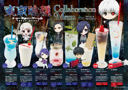 tokyo ghoul collab cafe food 2