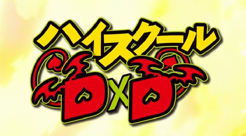 High School DxD Cover Title