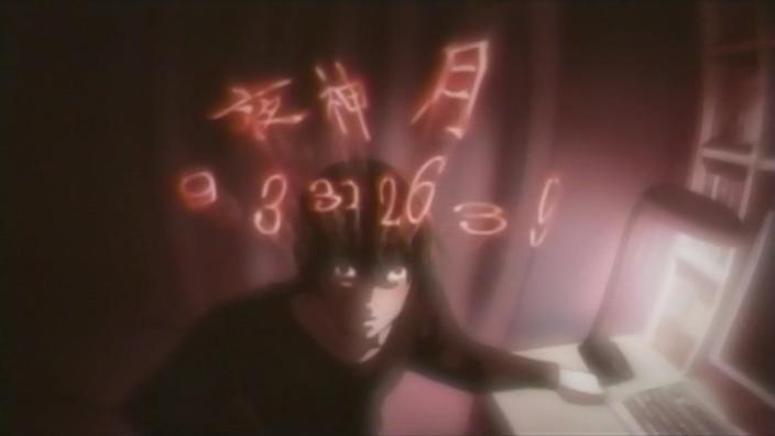 Death Note Rule 5 Light Eyes