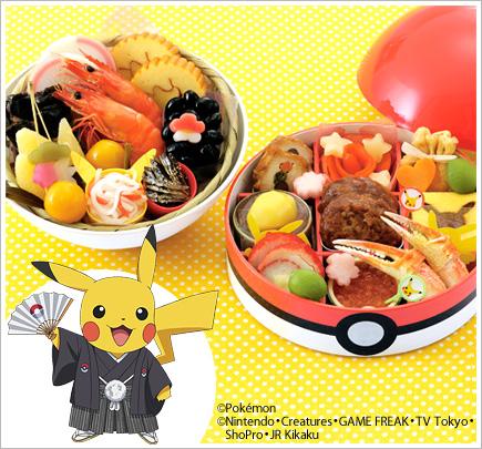 Winter Japanese Foods Osechi pokemon