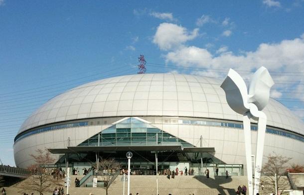 Namihaya Dome Osaka