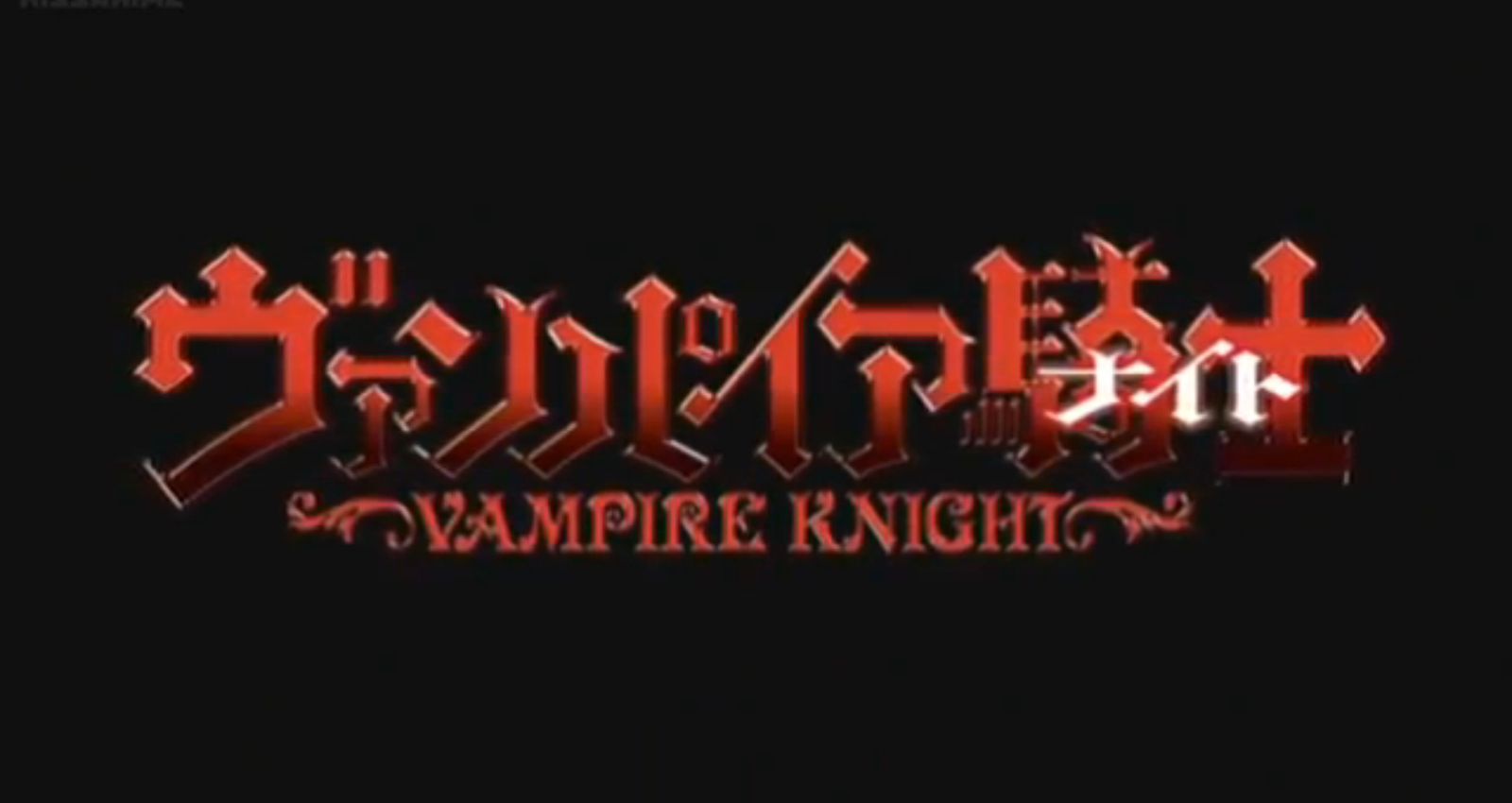 Vampire Knight Title