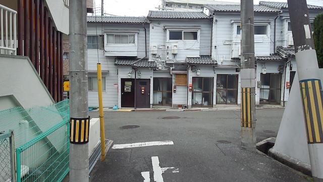 Osaka Suburbs