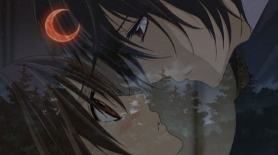 Vampire Knight Become A Monster