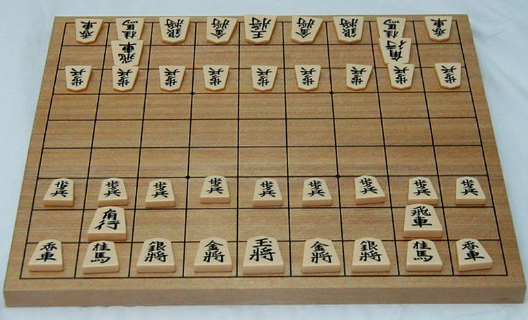 Traditional Japanese Games in Anime Shogi