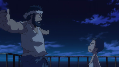 Ao no Exorcist - Yohei's father