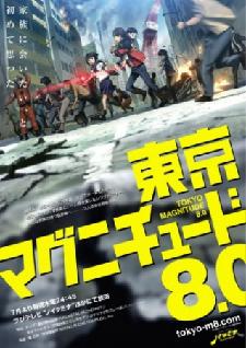 Tokyo Magnitude 8.0 Ano Hi Mita Hana no Namae wo Bokutachi wa Mada Shiranai 2