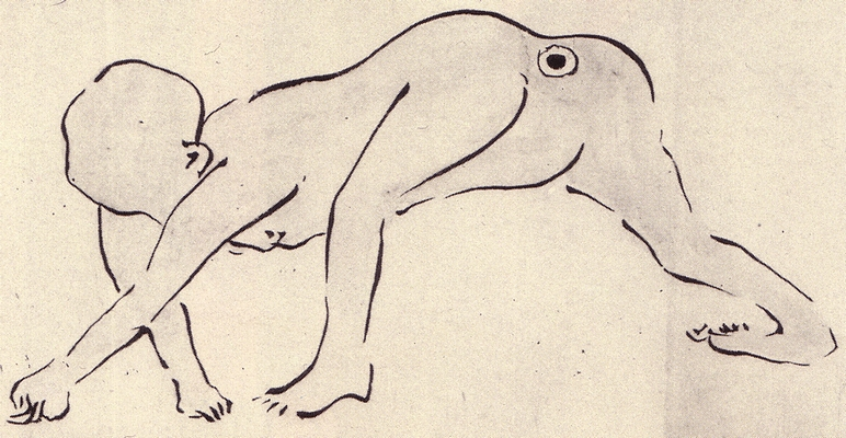 Strange Creatures from Japanese Folklore Shirime