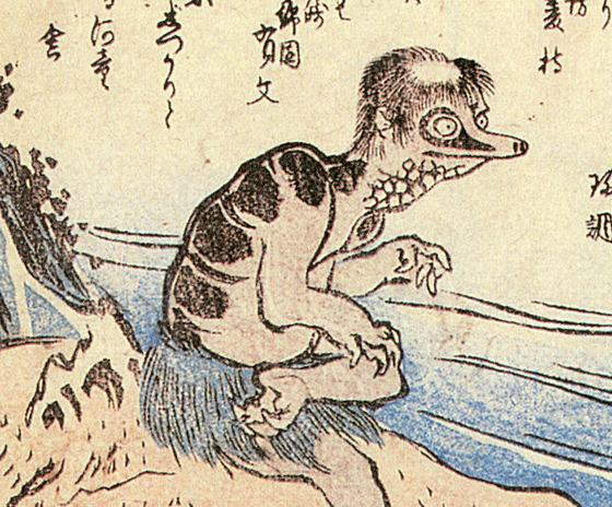 Strange Creatures from Japanese Folklore Kappa