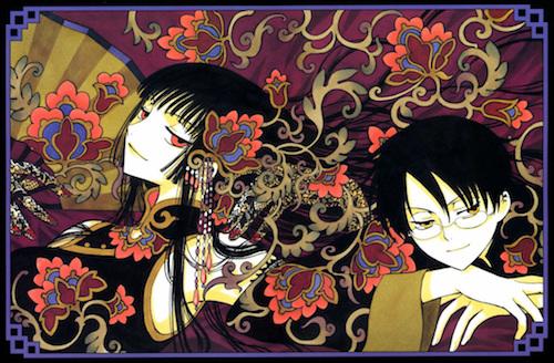 xxxHOLIC & Shinto Title Page