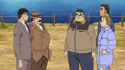 Detective Conan Inspector Megure